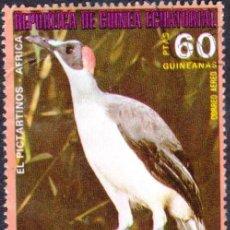 Sellos: GUINEA ECUATORIAL. Lote 58622691