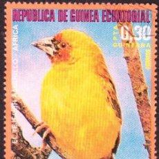 Sellos: GUINEA ECUATORIAL. Lote 58622700