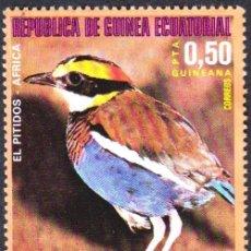 Sellos: GUINEA ECUATORIAL. Lote 58622708
