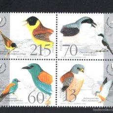 Sellos: ESLOVENIA 107/10** - AÑO 1995 - FAUNA - AVES. Lote 60981163