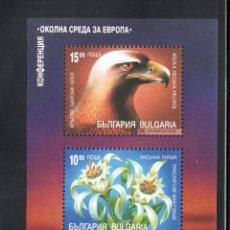 Sellos: BULGARIA HB 183** - AÑO 1995 - FAUNA - AVES DE PRESA - FLORA - FLORES . Lote 75952139