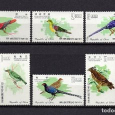 Sellos: FORMOSA 580/85** - AÑO 1967 - FAUNA - AVES. Lote 83353916