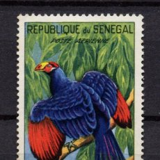 Sellos: SENEGAL AEREO 33** - AÑO 1960 - FAUNA - AVES. Lote 86895372