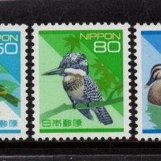 Sellos: JAPON 2079/81** - AÑO 1993 - FAUNA - AVES. Lote 95649203