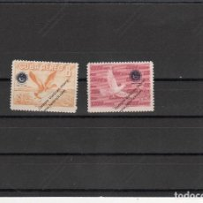 Sellos: CUBA Nº 210 AL 211 (**). Lote 95703551