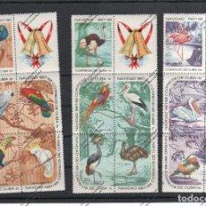 Sellos: CUBA Nº 1186 AL 1200 (**). Lote 95703963
