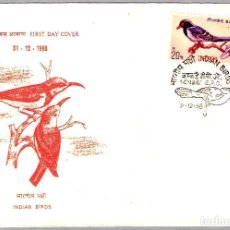 Sellos: MATASELLOS PRIMER DIA - AVES DE LA INDIA. BOMBAY 1968. Lote 96605847