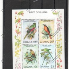 Sellos: GHANA NºHB 86 (**). Lote 98618619