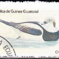 Sellos: 1978-GUINEA ECUATORIAL - AVES ACUATICAS - LONG TAILED DUCK. Lote 98670495