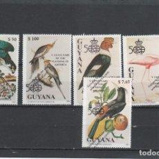 Sellos: GUYANA Nº 2685A AL 2685E (**). Lote 98679299