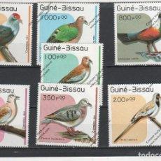 Guinea Bissau nº 507 al 513 (**)