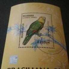 Sellos: HB/ SELLOS DE NICARAGUA MATASELLADA. 1989. AVES. CACATUA. LOROS. NATURALEZA. ANIMALES. PAJAROS.. Lote 104614296
