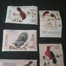 Francobolli: SELLOS DE BHUTAN (BUTAN) MTDOS. 1968. AVES. PAJAROS. NATURALEZA. FLORES. ARBOLES. FRUTOS. PLANTAS.. Lote 108229958