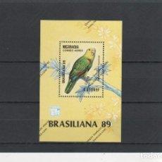 Sellos: NICARAGUA Nº HB 190 (**). Lote 143201224