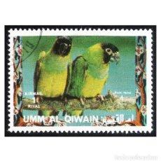 Timbres: UMM AL QUWAIN 1972. MICHEL UM 1249A. AVES. LORO ÑANDAY (ARATINGA NENDAY). USADO. Lote 113501231