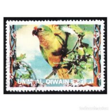 Timbres: UMM AL QUWAIN 1972. MICHEL UM 1251A. AVES. LORO AMAZON (AMAZONA SP.). USADO. Lote 113501315