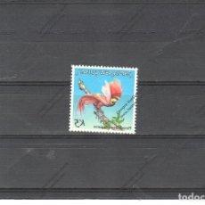Sellos: PAPUA NUEVA GUINEA Nº 477 (**). Lote 115243031