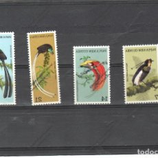 Sellos: PAPUA NUEVA GUINEA Nº 238 AL 241 (**). Lote 115243547