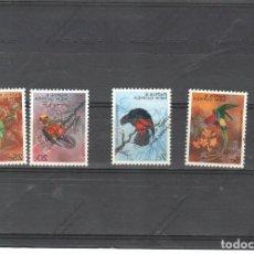 Sellos: PAPUA NUEVA GUINEA Nº 123 AL 125 (**). Lote 115243731