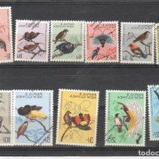 Sellos: PAPUA NUEVA GUINEA Nº 62 AL 72 (**). Lote 115244403