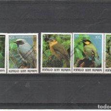 Sellos: PAPUA NUEVA GUINEA Nº 591 AL 595 (**). Lote 115244823