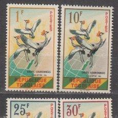 Sellos: TOGO IVERT Nº 325/8, GRULLAS CORONADAS, NUEVO CON SEÑAL DE CHARNELA. Lote 115600619