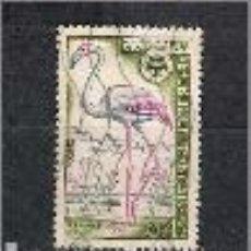Sellos: FLAMENCO ROSA. FRANCIA. SELLO AÑO 1970. Lote 152216918