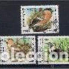 Sellos: AVES/PÁJAROS EN CAMBOYA. SELLOS AÑO 1999. Lote 118686239