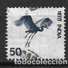 Sellos: GRULLA DE LA INDIA. SELLO AÑO 1975. Lote 222197776