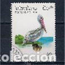 Sellos: PELÍCANOS EN LAOS. SELLO AÑO 1996. Lote 118741679