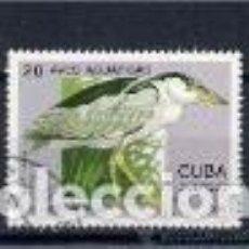 Sellos: AVES ACUÁTICAS. CUBA. SELLO AÑO 1993. Lote 119176651