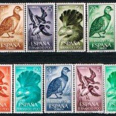 Sellos: FERNANDO POO EDIFIL 226/34, AVES, NUEVO CON SEÑAL DE CHARNELA. Lote 119198059