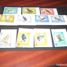Briefmarken - 11 sellos diferentes, tema pájaros. Nuevos sin fijasellos. - 121395843