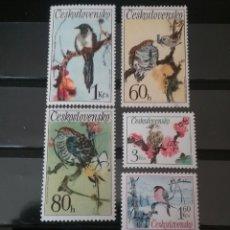 Timbres: SELLOS DE CHECOSLOVAQUIA MTDOS (USADOS).1972. PAJAROS CANTORES. ANIMALES. ARBOLES. FLORES. NATURALEZ. Lote 123028048