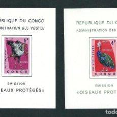Sellos: SELLOS REPUBLICA DEL CONGO 1963 AVES PROTEGIDAS SIN DENTAR LUJO. Lote 132390706