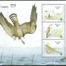 Sellos: PORTUGAL 1995** AÑO EUROPEO DE LA CONSERVACION DE LA NATURALEZA AVES. Lote 132417762