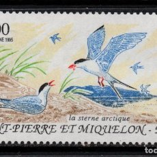 Sellos: SAN PIERRE AEREO 74** - AÑO 1995 - FAUNA - AVES . Lote 133641978