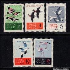Sellos: RUSIA 2609/13** - AÑO 1962 - FAUNA - AVES. Lote 133644950