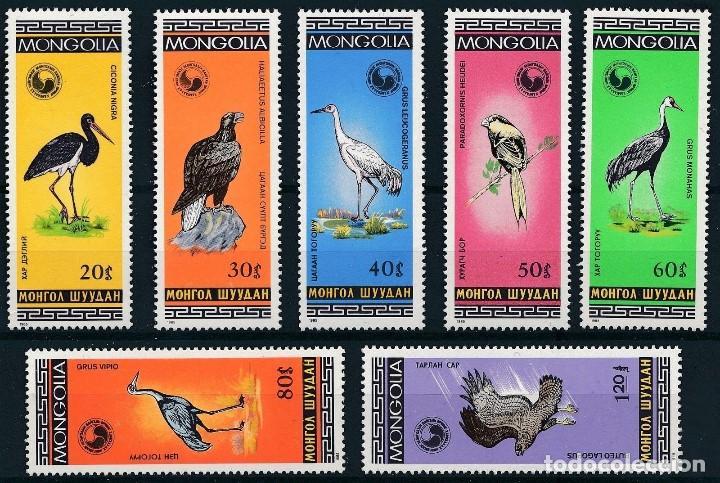 MONGOLIA 1985 AVES (Sellos - Temáticas - Aves)