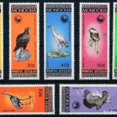 Sellos: MONGOLIA 1985 AVES. Lote 134426494