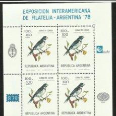Sellos: ARGENTINA 1978 HOJA BLOQUE SELLOS AVES - CORBATITA -EXP.INTERAMERICANA MUNDIAL FUTBOL. Lote 140129634