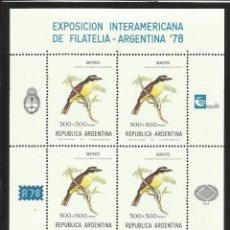 Sellos: ARGENTINA 1978 HOJA BLOQUE SELLOS AVES - BENTEVEO -EXP.INTERAMERICANA MUNDIAL FUTBOL. Lote 140141454