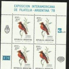 Sellos: ARGENTINA 1978 HOJA BLOQUE SELLOS AVES CHURRINCHE- EXP. INTERAMERICANA FILATELIA- MUNDIAL FUTBOL . Lote 140141746