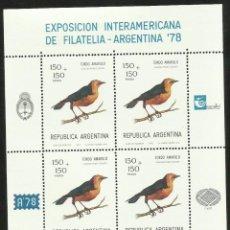 Sellos: ARGENTINA 1978 HOJA BLOQUE SELLOS AVES TORDO AMARILLO- EXP. INTERAMERICANA FILATELIA- MUNDIAL FUTBOL. Lote 140142534