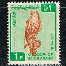 Sellos: ARABIA SAUDITA Nº 416, HALCÓN, NUEVO ***. Lote 140161514