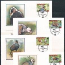 Sellos: NIUAFO'OU 15 DE SEPTIEMBRE DE 1992 WWF 4 SOBRES DE PRIMER DIA AVES . Lote 141390402