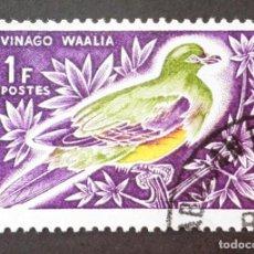 Sellos: 1966 COSTA DE MARFIL AVES VINAGO PARDO. Lote 141943638