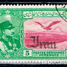 Sellos: IRAN,IVERT AEREO Nº 537, 1930 REZA SHAR PAHLAVI. AGUILA Y MONTAÑAS ALBORZ. AÉREOS. USADO. Lote 147347974
