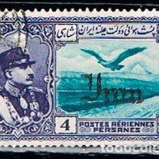 Sellos: IRAN,IVERT AEREO Nº 54, 1935 REZA SHA PAHLAVI. AGUILA Y MONTAÑAS ALBORZ. AÉREOS. USADO. Lote 147348218