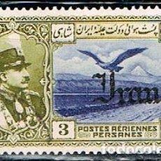Sellos: IRAN,IVERT AEREO Nº 53, 1935 REZA SHA PAHLAVI. AGUILA Y MONTAÑAS ALBORZ. AÉREOS. NUEVO SIN GOMA. Lote 147348306